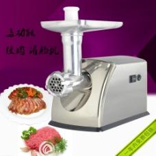 绞肉机图片