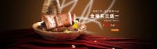 淘宝店铺食品首页促销海报豆干家族