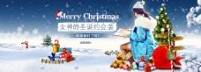 女神的圣诞约会装淘宝女装海报
