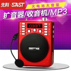 2先科扩音器MS37
