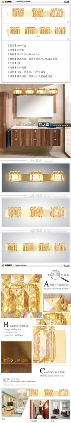 水晶灯-灯具描述