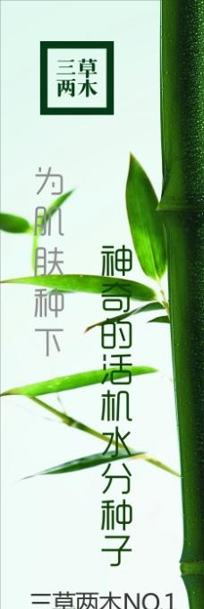 三草两木logo图片免费下载,三草两木logo设计素材大全