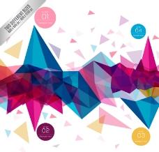 几何形商务信息图