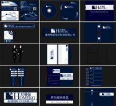 VI企业套装图片