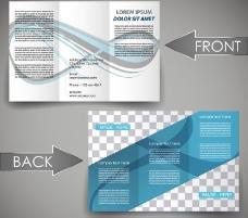宣传背景广告设计图
