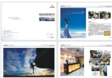 钢材画册宣传册模版图片