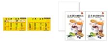 果汁宣传单价目表