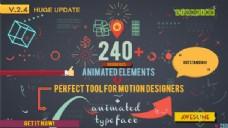 扁平化动画元素排版AE模板