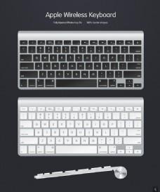 苹果电脑键盘黑白两色PSD素材