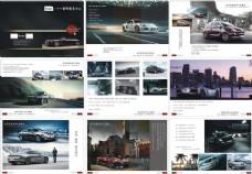 汽车宣传画册矢量素材