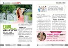 处女膜修复 韩式整形 阴道紧缩 情感文章