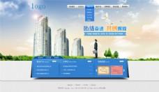 清新企业官网