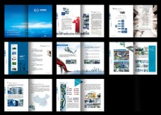 简洁企业画册设计矢量素材
