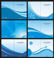 画册封面设计 蓝色科技封面