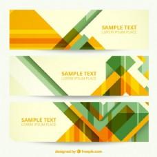绿色和黄色的几何横幅