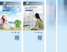 香港环球资源展会标展海报