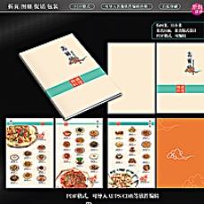 韩国料理菜谱图片