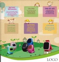 海报-儿童手表