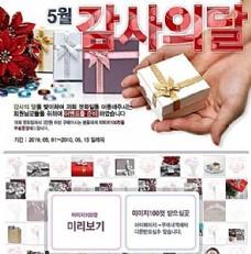 韩国风格海报模板 分层PSD_195