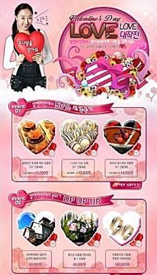 韩国风格海报模板 分层PSD_298