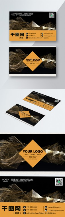 黑色简约几何渐变商务名片设计