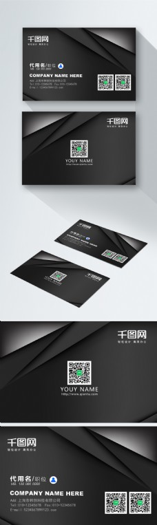 黑色创意商务名片设计