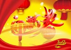 2012迎新春节日PSD素材
