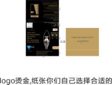 黑色水晶灯包装礼盒