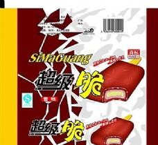 食品包装设计 包装模板 分层素材 PSD格式_0012