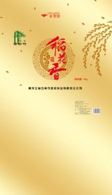 稻花香大米包装