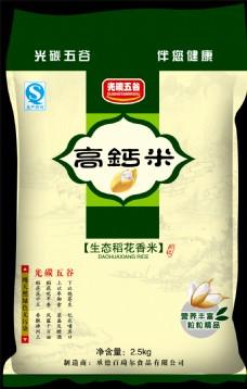 高钙米大米包装PSD免费下载