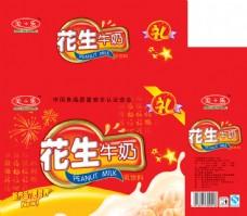 花生牛奶乳饮料包装PSD