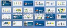 蓝色背景多彩清新简约商务PPT模板下载