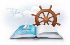 航海书籍矢量图