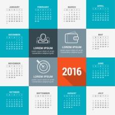 2016猴年日历