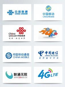 网络电信移动联通logo