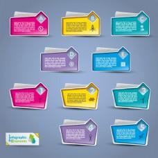 彩色文件夹标签