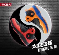 太极运动鞋图片