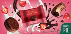 美味的巧克力夹心饼干