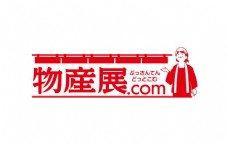 网站日本logo