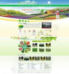 农业网站模板