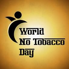 无烟日广告背景