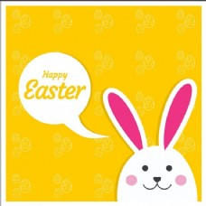 黄色背景的复活节卡片