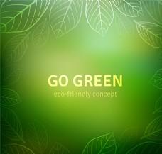 绿色树叶光晕背景矢量素材图片