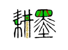 水墨淡彩产品logo图片