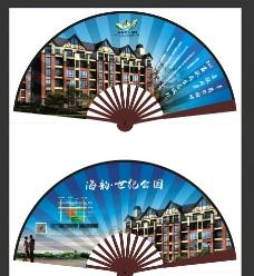 房地产折扇设计 8寸图片