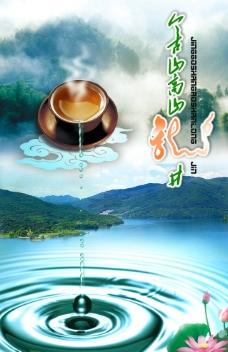 时代与茶艺术图片