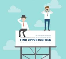 寻求机遇商务人士图片