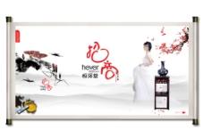 中国风招商加盟图片