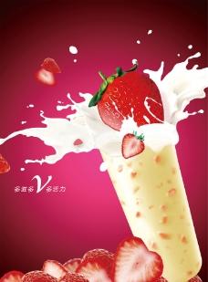草莓冰棍图片